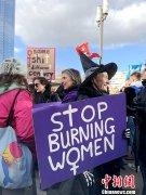 德国迎来首个妇女节公共假日 民间举行了集会和文化活动