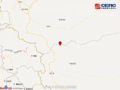 3月9日7时10分西藏阿里地区日土县发生3.3级地震 震源深度11千米
