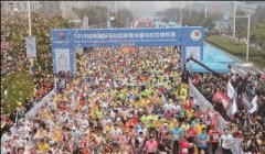 2019如皋国际马拉松赛暨全国马拉松锦标赛开跑