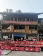 曼瑜天雅百村扶贫 第六站 归德村迎来一群有德信的人 侗族群众笑开颜