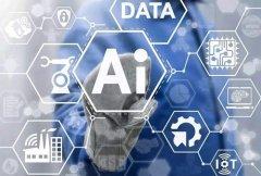 """人工智能产业迎来爆发期,艾吉威为""""中国智造""""赋能"""