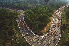 2019南京溧水山地半程马拉松赛将在无想山国家森林公园开跑