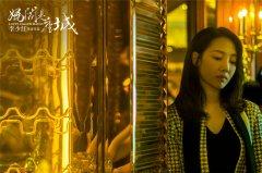 电影《妈阁是座城》先导预告正式曝光 强大阵容公开