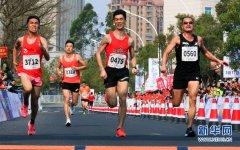 2019东山岛国际半程马拉松赛开跑 近万名选手参加