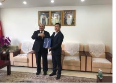 巴林王国驻华大使馆获赠《筑梦丝路》一带一路纪念册
