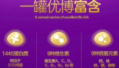 国产十大放心奶粉品牌推荐的圣元优博以多重优势赢得妈妈芳心