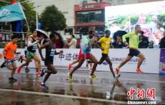 埃塞俄比亚选手包揽广西钦州半程马松赛男子组前三名及女子组冠亚军