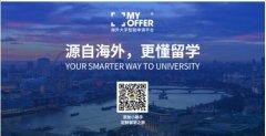 【myOffer】伯明翰大学的申请难度高吗?伯明翰大学申请条件大详解