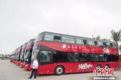 海口开通首条纯电动双层巴士观光专线 途经海口9大主要景点