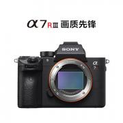 性能再升级 索尼全画幅微单A7RM3 让拍摄更专业