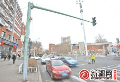 乌鲁木齐启用新型信号灯灯带 避免视线盲区