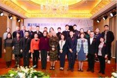 """第27届""""肖邦国际少年儿童钢琴比赛""""中国分赛区在北京举行"""