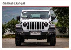 全新Jeep牧马人电敞版今日上市 约20秒即可开启顶棚
