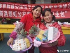 南京新城公馆爱心卫生包送至商洛完小