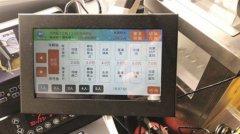 """惠州市区分段收费公交车有""""售票神器"""" 乘客不用担心被多收费"""