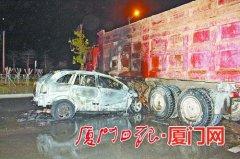厦门滨海西大道同安卿朴村附近一小车撞进土方车车底起火燃烧