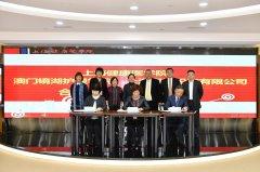 上海健康医学院三方开启康养护理教育培训新模式