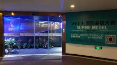 2019国际超模大赛浙江赛区正式启动!