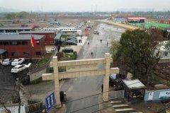浙江杭州西湖大学主校区建设工程全面开工