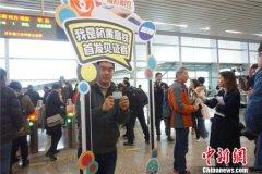 清明节铁路杭州站发客38.2万人次 其中杭州东站发送30.7万人次