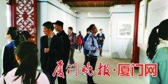 厦门画家赴京办展 近40幅作品展出