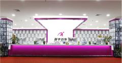 旭平首饰,遍布全球100多个国家的中国品牌!