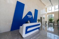 微众银行 积极探索互联网银行发展模式