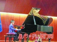 2019第六届香港亚太青少年钢琴比赛 厦门7岁男孩夺冠