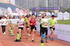 第二届翔安国际超级马拉松昨日开赛 吸引全国各地超马精英参赛