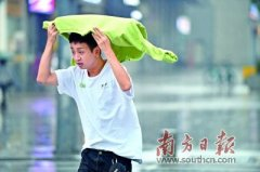 广东省未来3天仍有频繁强降雨 局部将有冰雹等