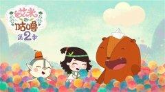 《艾米咕噜》第二季热播好评,英文小课堂接棒上线!