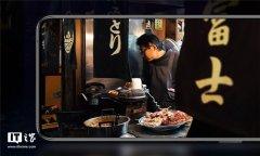 联想Z6 Pro开启预约 搭载骁龙855处理器