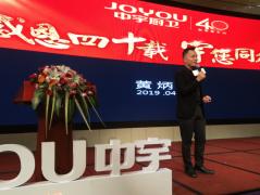 回归零售业本质中宇厨卫2019年将精耕服务拥抱新零售!