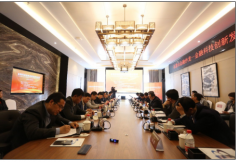 华软科技助力北京石景山金融科技创新