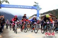 2019年西藏林芝市一般公共预算安排总财力为42.60亿元