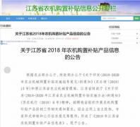 江苏粮食烘干机补贴2万元一台,空气源热泵助力农副产品加工升级