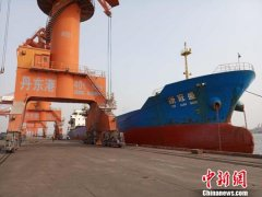 通化港—台州港海上货物运输首航正式启动