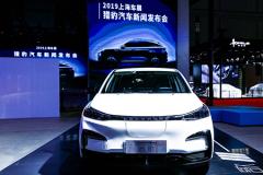 猎豹全新平台首款车型定名缤歌,同级能耗最低!