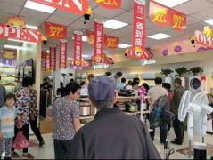"""以技术下沉推动县镇市场转型升级:苏宁零售云更""""接地气"""""""
