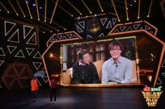 海天蠔油《挑戰不可能》69歲老人夏伯渝勇攀珠峰感動中國