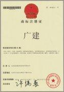 广建教育,远东建业培训中心主打品牌