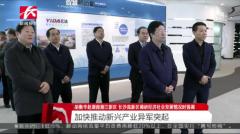亿达中国经营稳健持续向好,多地产城融合项目加速建设