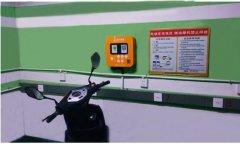 科技助力安全 电动自行车智能充电成新趋势