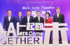 博信股份成立人工智能实验室Tlab.AI 将促进人工智能技术商业转化
