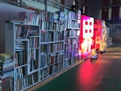 解读界首读书会:促进文化浸润、建设书香界首