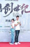 陈凯歌监制电视剧《青春创世纪》在厦开机 拍摄周期为100天