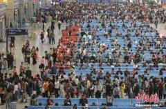 5月3日全国铁路预计发送旅客1362万人次 加开旅客列车609列