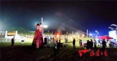五一小长假漳州共接待游客151.70万人次 旅游总收入11.30亿元