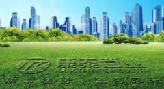 康泰塑胶:汇聚高新科技,技术塑造中国名牌