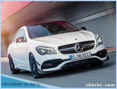 奔驰全新CLA性能版曝光 起售价约67.68万元